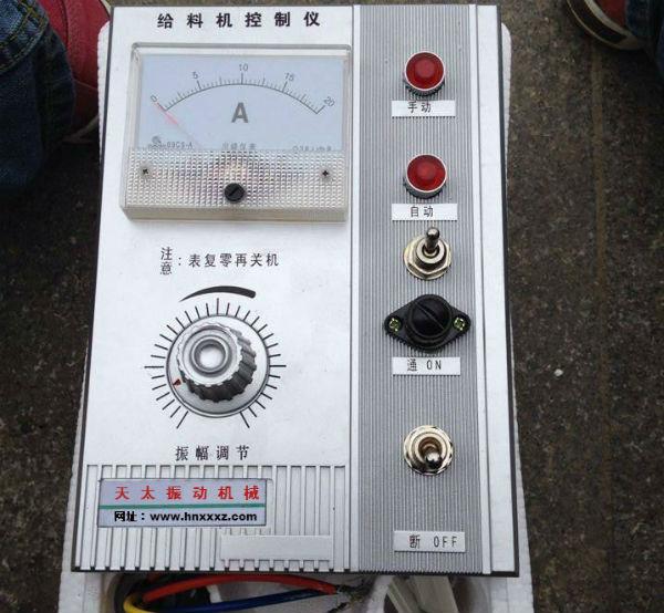 电磁振动给料机控制器的工作原理和调整方法